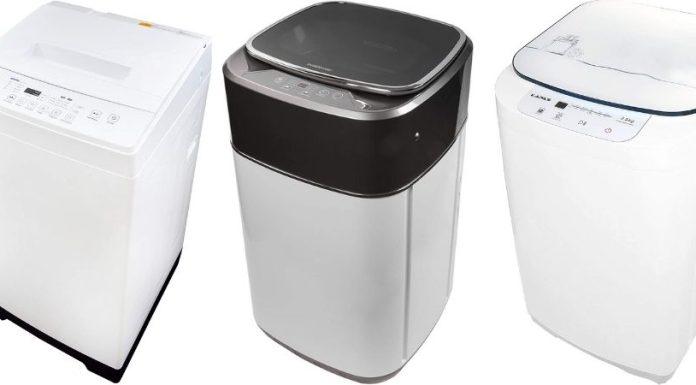 Cheap Washing Machines under $300